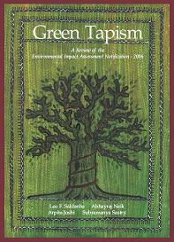Cover of Green Tapism